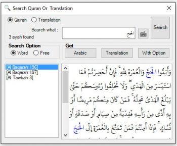 mencari kata dalam alquran