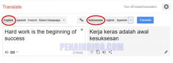 cara terjemah bahasa inggris ke indonesia dan sebaliknya